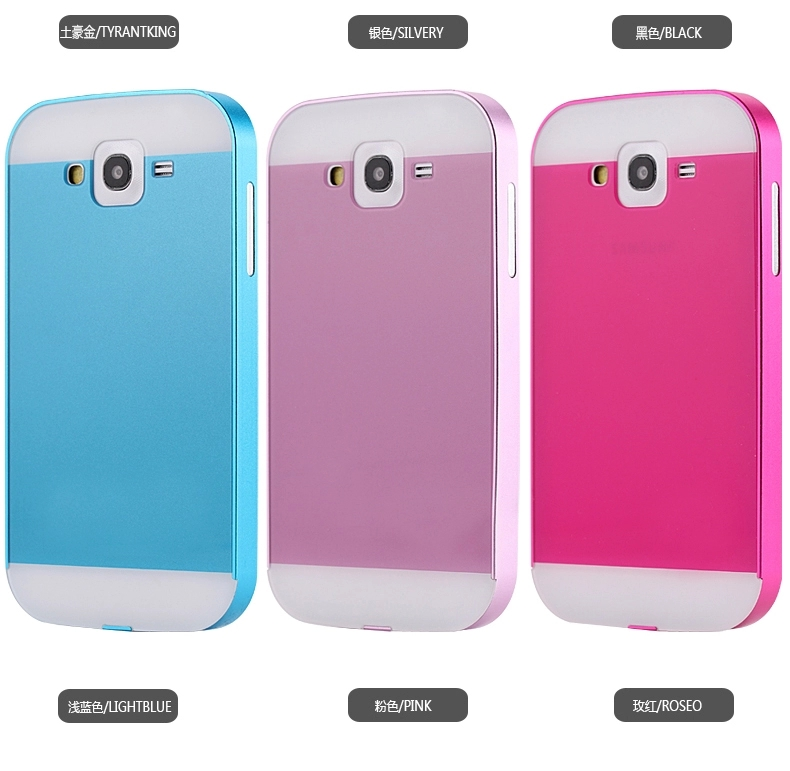 tuis samsung galaxy s3 coque pour galaxy s3 coques. Black Bedroom Furniture Sets. Home Design Ideas